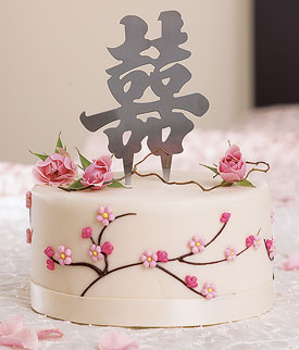 Traditional Script Brushed Silver Asian Double Happiness Cake Top-Asian cake topper, double happiness cake topper